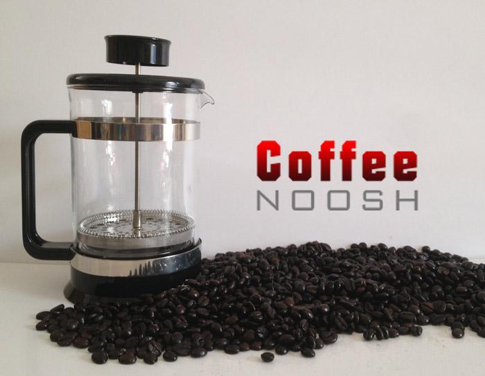 قهوه جوش فرنچ پات