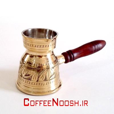 قهوه-جوش-ترک-دسته-دار