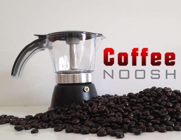 قهوه-جوش
