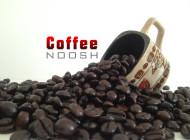 قهوه-نوش